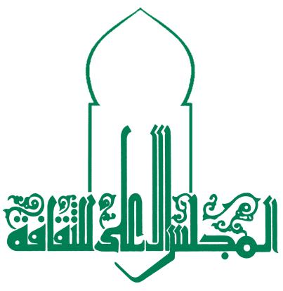 scc-logo-orignall