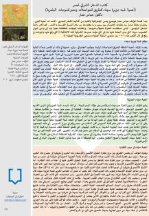 a magdy blog (1)
