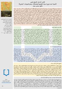 a magdy blog (2)