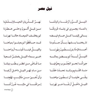 الدكتور محمد صبرى محسوب .. ديوان أفكارى فى أشعارى