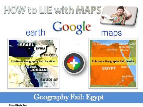 خرائط مصر الكاذبة - هل كل الخرائط تكذب ؟