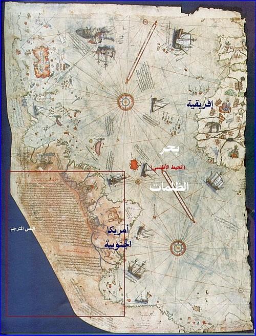المسلمون واكتشاف أمريكا piri_map.jpg