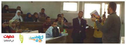 """إطلاق """"حملة رحلة كتاب"""" الثالثة بالجامعات المصرية"""