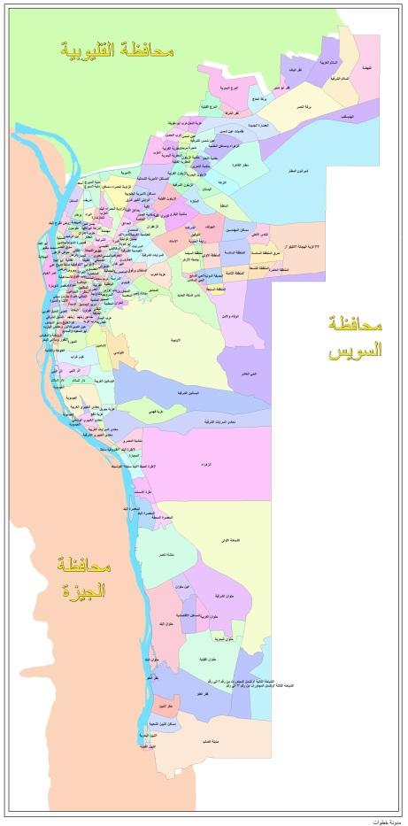 خريطة شياخات القاهرة من الادارة المركزية للمعلومات وتكنولوجيا الاتصال