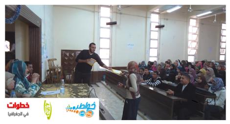 """""""حملة رحلة كتاب"""" الرابعة بالجامعات المصرية"""