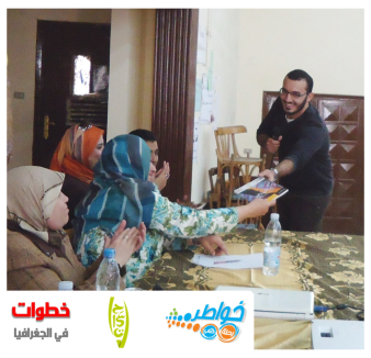 """إطلاق """"حملة رحلة كتاب"""" الخامسة بالجامعات المصرية"""